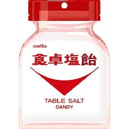 家庭用/食卓塩飴